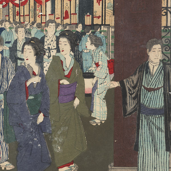 Drastic Price Reduction Moved to Clearance, Act Fast! by Miyagawa Shuntei (1873 - 1914)