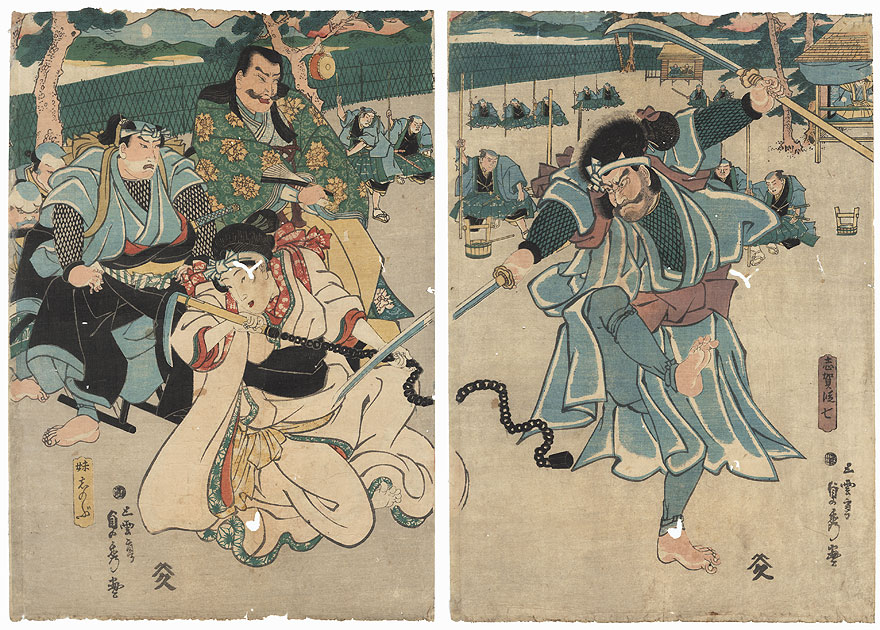 Fuji Arts Overstock Diptych - Exceptional Bargain! by Sadahide (1807 - 1873)