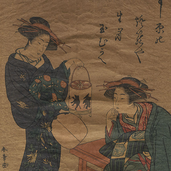 Offered in the Fuji Arts Clearance - only $24.99! by Shunsho (1726 - 1792)