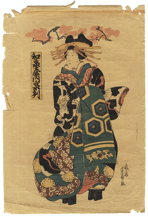 A Clearance Opportunity! Meiji or Edo era Original by Yoshikazu (active circa 1850 - 1870)