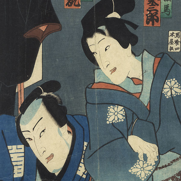 A Clearance Opportunity! Meiji or Edo era Original by Kuniaki II (1835 - 1888)