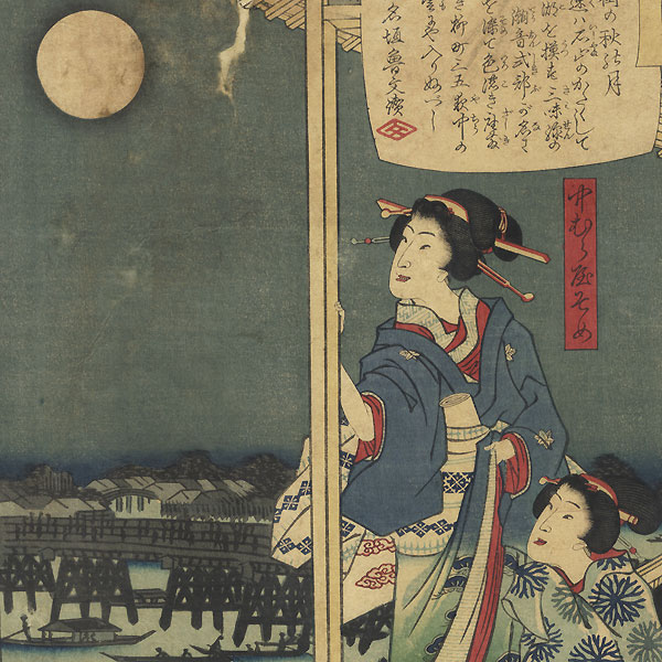 A Clearance Opportunity! Meiji or Edo era Original by Yoshiiku (1833 - 1904)