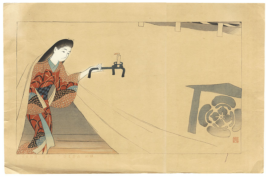 Drastic Price Reduction Moved to Clearance, Act Fast! by Ishikawa Toraji (1875 - 1964)