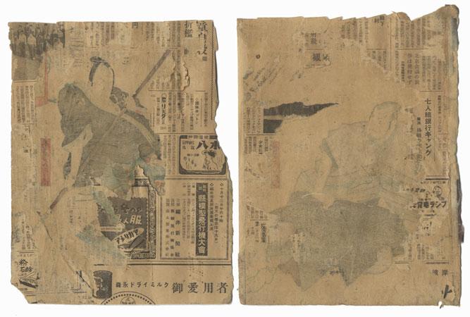 A Clearance Opportunity! Meiji or Edo era Original by Sadanobu I (1809 - 1879)