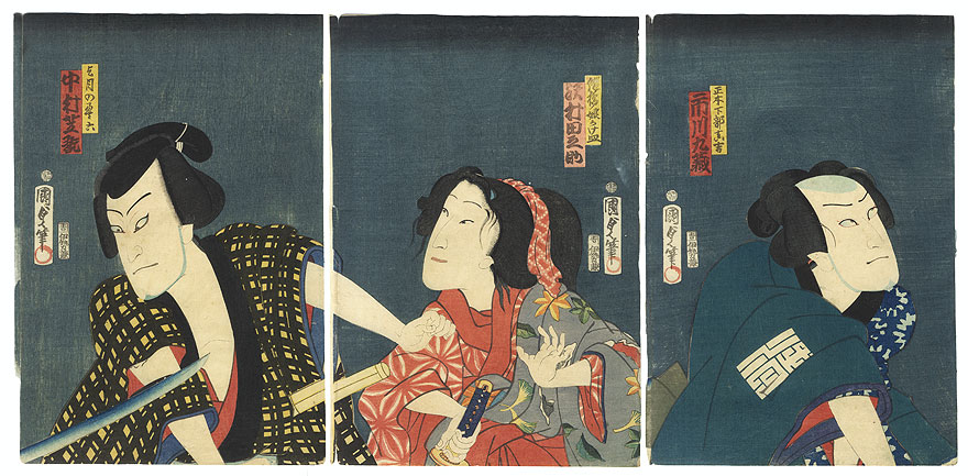 Fuji Arts Overstock Triptych - Exceptional Bargain! by Kunisada II (1823 - 1880)