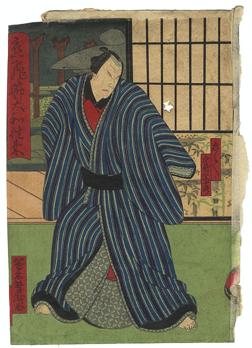 Ultimate Clearance - $14.50! by Yoshitaki (1841 - 1899)