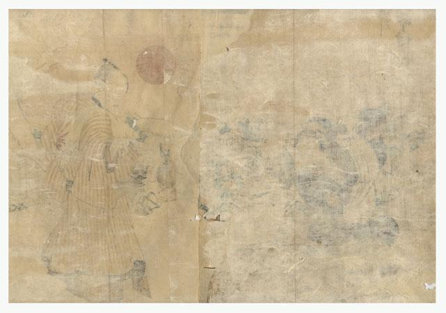 Fuji Arts Overstock Diptych - Exceptional Bargain! by Shigeharu (1803 - 1853)