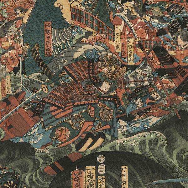 Fuji Arts Overstock Diptych - Exceptional Bargain! by Yoshiiku (1833 - 1904)