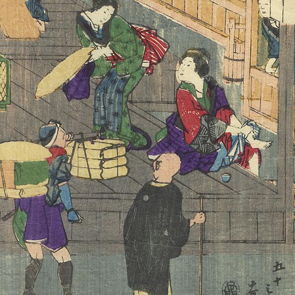 Ultimate Clearance - $14.50! by Hiroshige II (1826 - 1869)