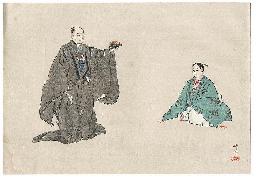 Ultimate Clearance - $14.50! by Kogyo, Tsukioka (1869 - 1927)