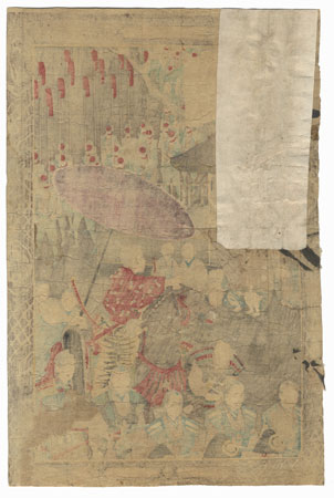 Ultimate Clearance - $14.50! by Kiyochika (1847 - 1915)