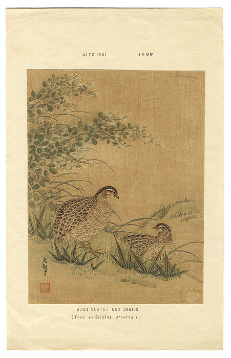Offered in the Fuji Arts Clearance - only $24.99! by Tosa Mitsuoki (1617 - 1691)
