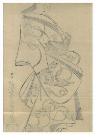 Ultimate Clearance - $14.50! by Kaigetsudo Doshin (active circa 1711 - 1736)