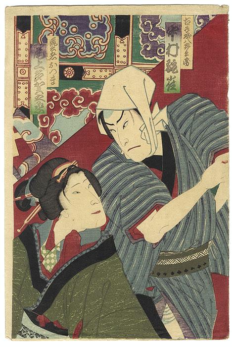 A Clearance Opportunity! Meiji or Edo era Original by Meiji era artist (unsigned)