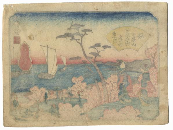A Clearance Opportunity! Meiji or Edo era Original by Edo era artist (unsigned)