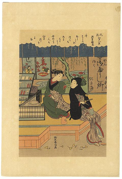 Ultimate Clearance - $14.50! by Harunobu (1724 - 1770)