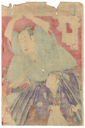 Ultimate Clearance - $14.50! by Kunisada III (1848 - 1920)
