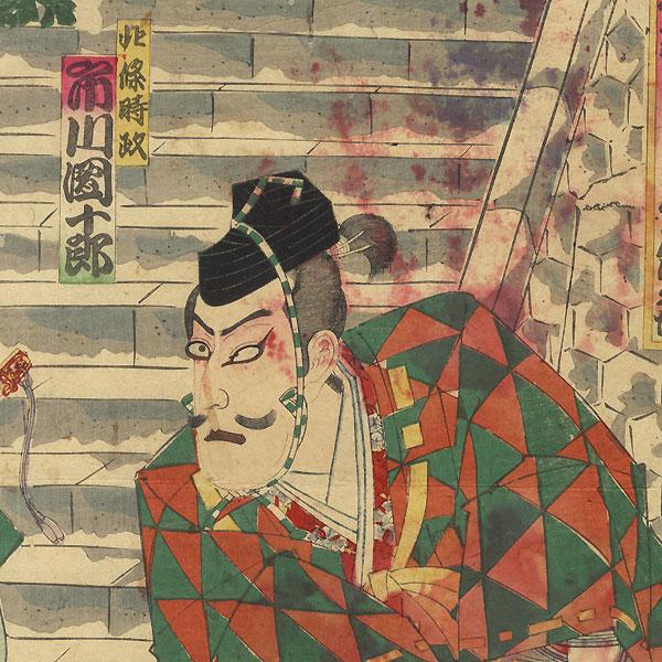 Ultimate Clearance - $14.50! by Meiji era artist (unsigned)