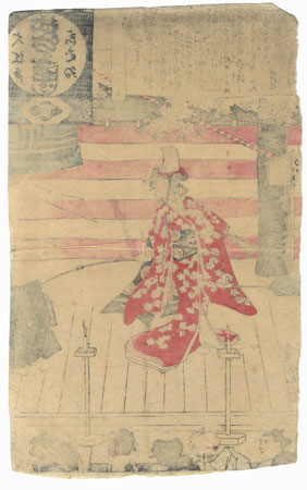 Offered in the Fuji Arts Clearance - only $24.99! by Ginko (active 1874 - 1897)