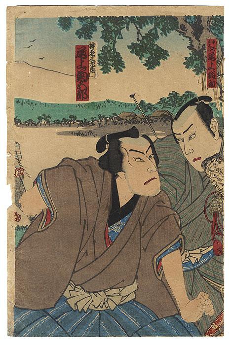 Ultimate Clearance - $14.50! by Kunichika (1835 - 1900)