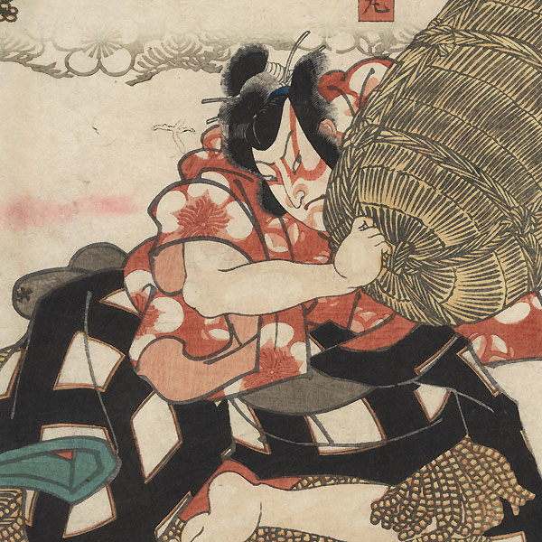 Fuji Arts Overstock Diptych - Exceptional Bargain! by Kunimaro I (active circa 1850 - 1875)