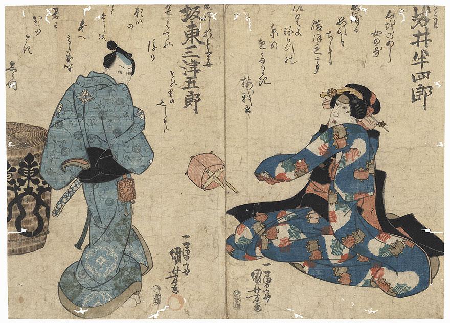Fuji Arts Overstock Diptych - Exceptional Bargain! by Kuniyoshi (1797 - 1861)