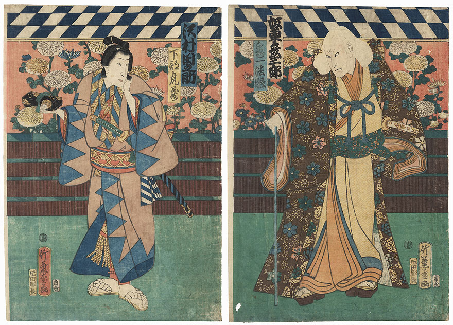 Fuji Arts Overstock Diptych - Exceptional Bargain! by Chikuyodo (active circa 1860's)
