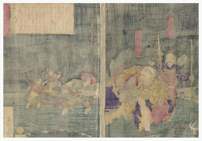 Fuji Arts Overstock Diptych - Exceptional Bargain! by Kiyochika (1847 - 1915)