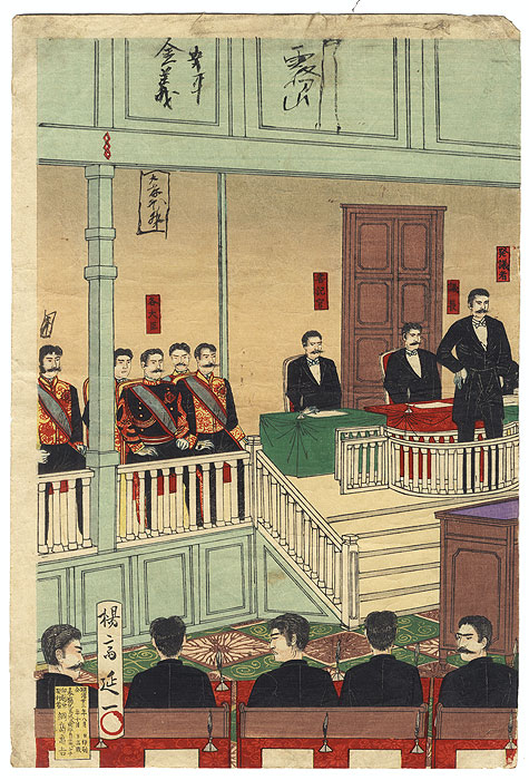 Ultimate Clearance - $14.50! by Nobukazu (1874 - 1944)
