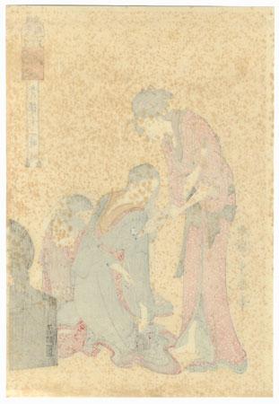Ultimate Clearance - $14.50! by Utamaro (1750 - 1806)