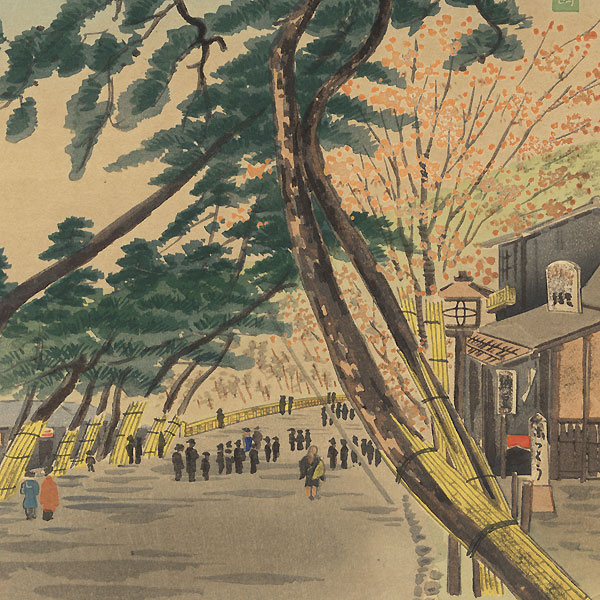 Drastic Price Reduction Moved to Clearance, Act Fast! by Tokuriki (1902 - 1999)