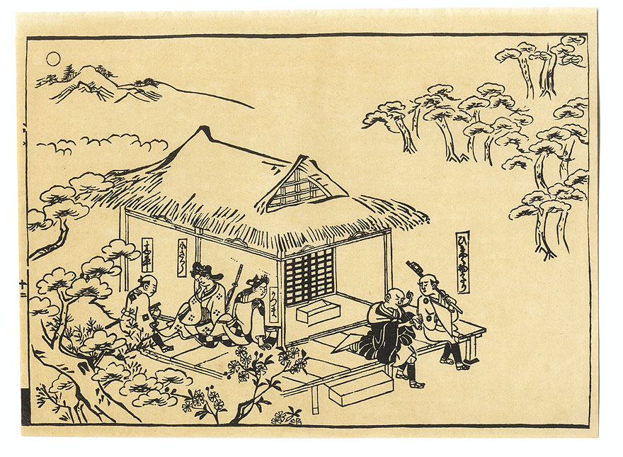 Ultimate Clearance - $14.50! by Edo era artist (unsigned)