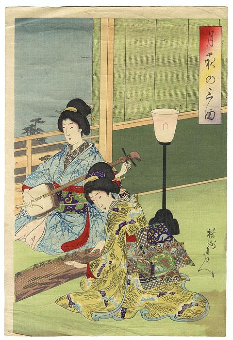 A Clearance Opportunity! Meiji or Edo era Original by Chikanobu (1838 - 1912)