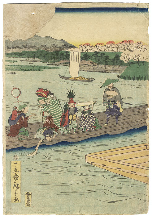 A Clearance Opportunity! Meiji or Edo era Original by Hiroshige II (1826 - 1869)