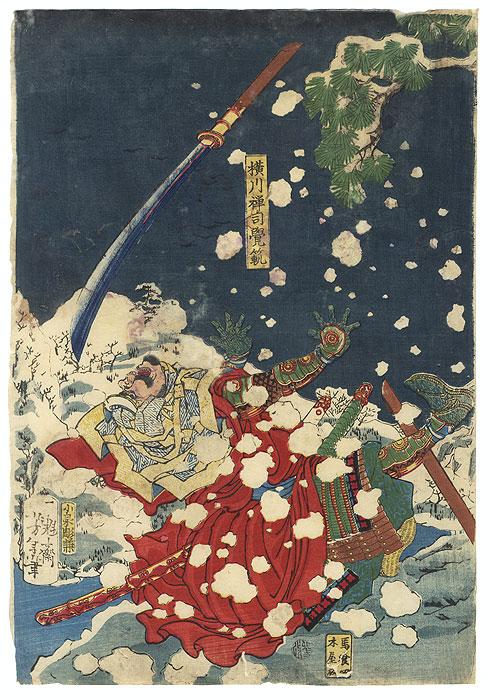 A Clearance Opportunity! Meiji or Edo era Original by Yoshitoshi (1839 - 1892)
