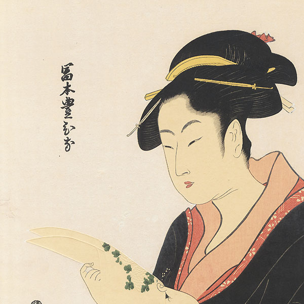 Fine Old Reprint Clearance! A Fuji Arts Value by Utamaro (1750 - 1806)