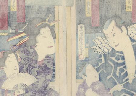 Fuji Arts Overstock Diptych - Exceptional Bargain! by Kunichika (1835 - 1900)