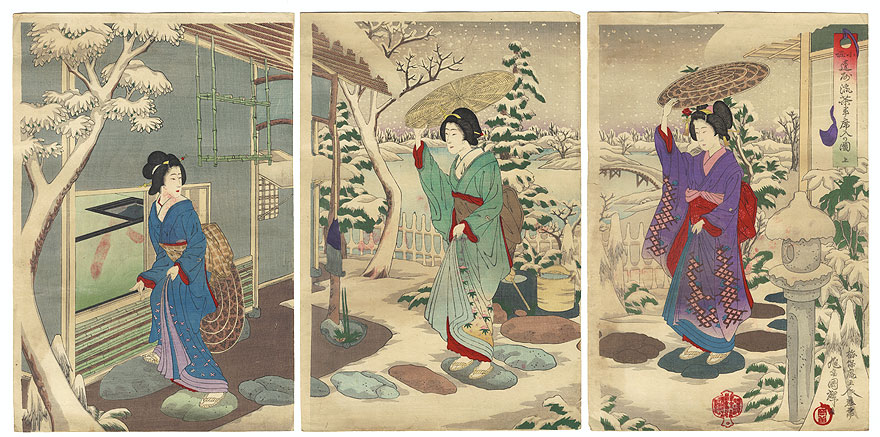 Fuji Arts Overstock Triptych - Exceptional Bargain! by Kuniteru III (active circa 1880 - 1900)