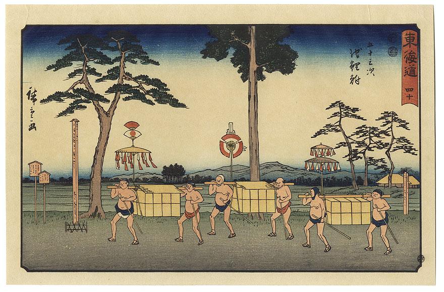 Chiryu, Station No. 40 by Hiroshige (1797 - 1858)