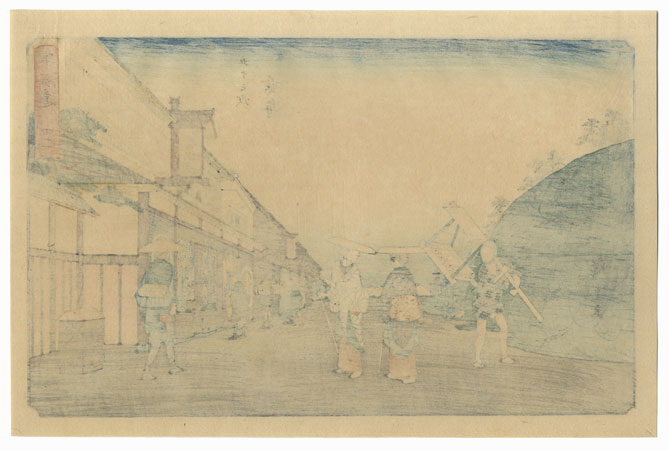 Narumi, Station No. 41 by Hiroshige (1797 - 1858)