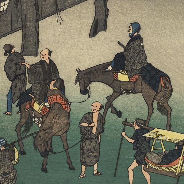 Fuchu, Station No. 20 by Hiroshige (1797 - 1858)