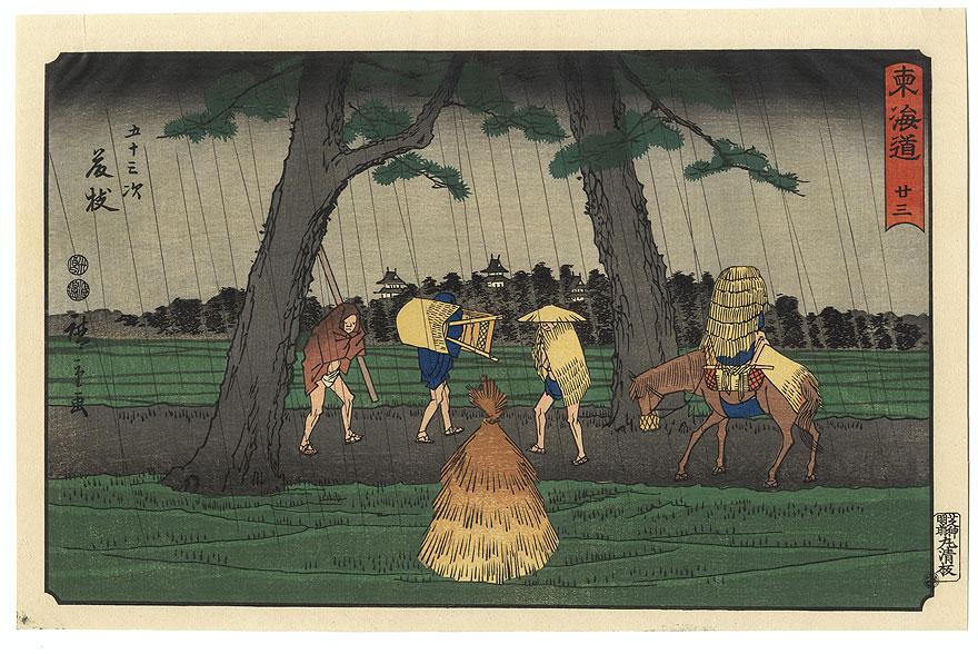 Fujieda, Station No. 23 by Hiroshige (1797 - 1858)