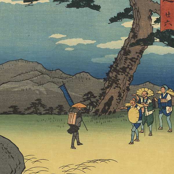 Nissaka, Station No. 26 by Hiroshige (1797 - 1858)