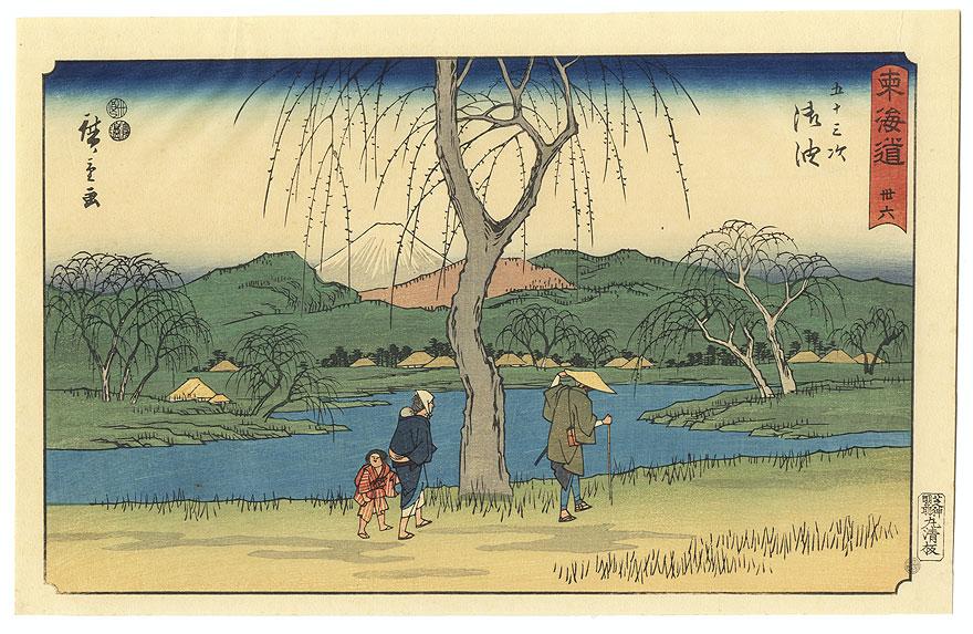 Goyu, Station No. 36 by Hiroshige (1797 - 1858)