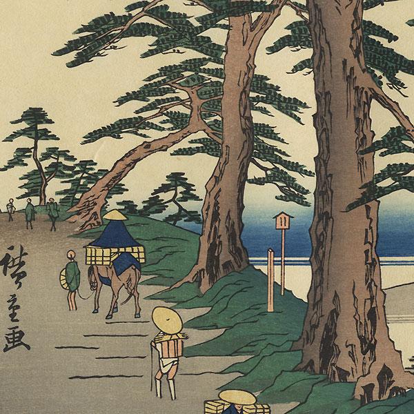 Totsuka, Station No. 6 by Hiroshige (1797 - 1858)