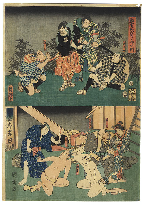 A Clearance Opportunity! Meiji or Edo era Original by Edo era artist (not read)