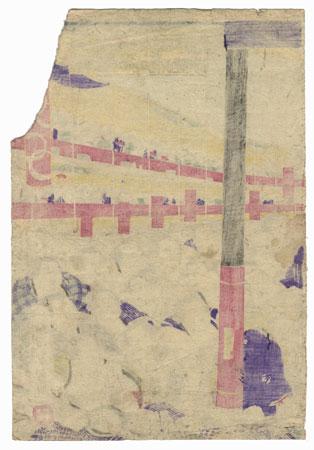 A Clearance Opportunity! Meiji or Edo era Original by Kuniaki II (1835 - 1888)