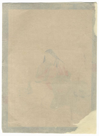 A Clearance Opportunity! Meiji or Edo era Original by Hanko, Kajita (1870 - 1917)