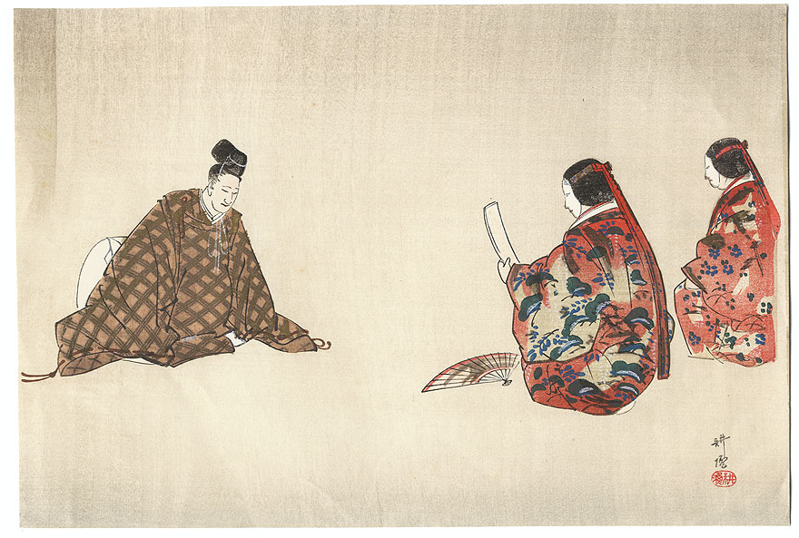 A Clearance Opportunity! Meiji or Edo era Original by Tsukioka Kogyo (1869 - 1927)