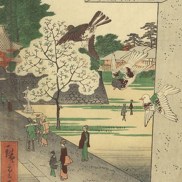 A Clearance Opportunity! Meiji or Edo era Original by Hiroshige II (1826 - 1869)